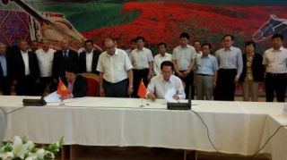 Kyrgyz Economy Ministry, Xinjiang Production and Construction Corps sign memo of cooperation