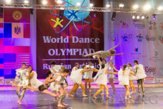 Dancers from Kyrgyzstan will perform at the VIII World Dance Olympiad in Moscow