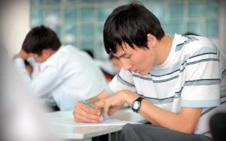 Kyrgyz nationals attend UN recruitment examination