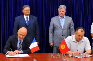 Kyrgyz Energy Ministry and Alstom Holdings signed a memorandum of cooperation in the field of energy
