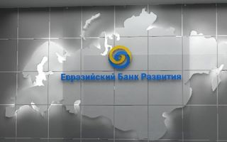 EDB provides to Aiyl Bank $5 million credit facility under small and medium business support programme in Kyrgyzstan
