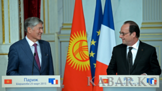 Atambayev and Hollande adopted a joint communiqué