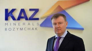 KAZ Minerals exports about 10 tons of gold concentrate from Kyrgyzstan