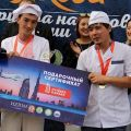 Representatives of Osh and Andijan became winners of the international festival of pilaf