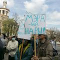 Citizens demand resignation of Bishkek mayor at rally